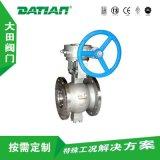 供應V型球閥 QV347手動V型球閥-DATIAN