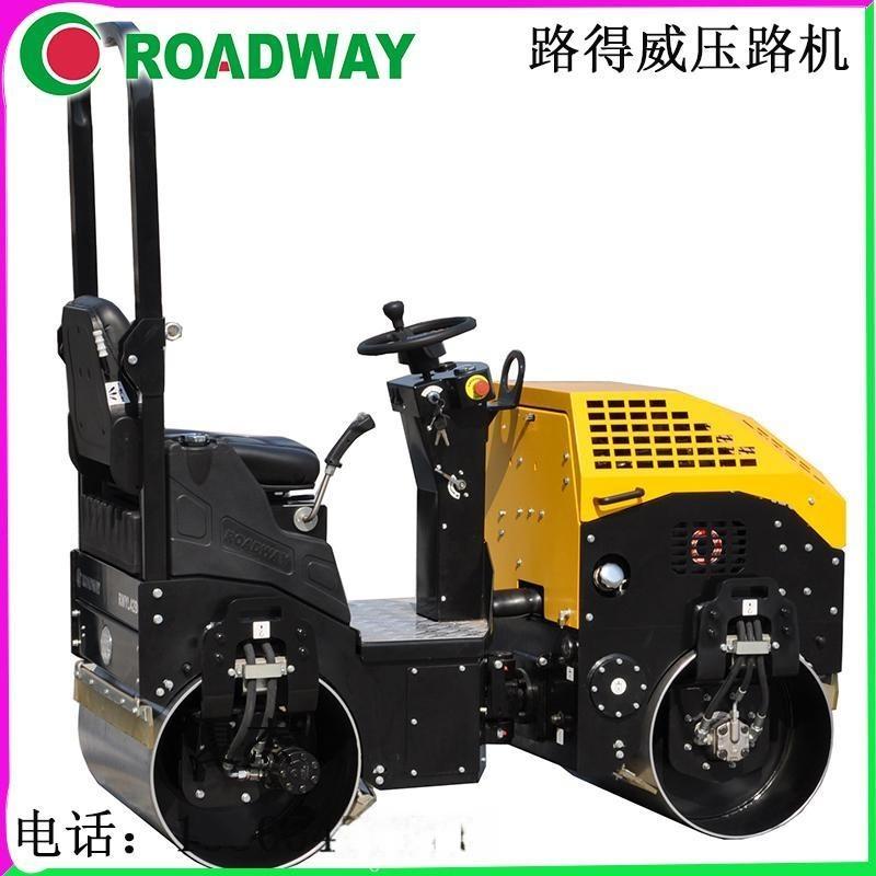 ROADWAY压路机小型驾驶式手扶式压路机厂家供应液压光轮振动压路机RWYL42BC终身维护河南省郑州