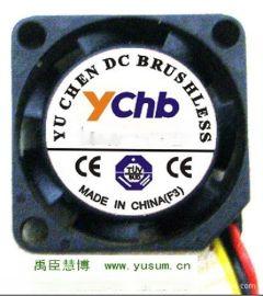 2010环保静音小风扇;12V移动硬盘DC静音散热风扇