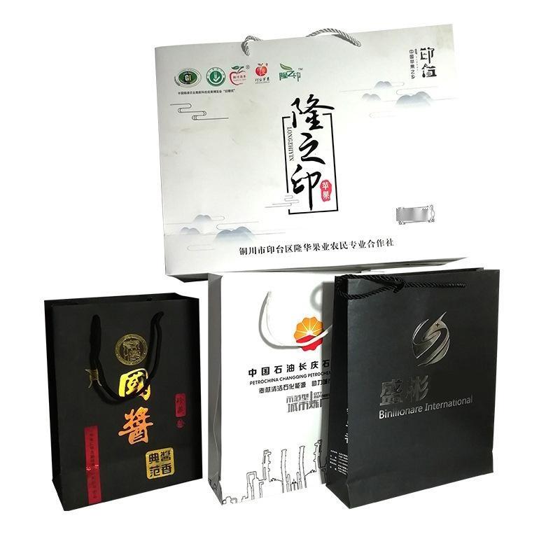 年货包装盒红色节日送礼通用礼盒 手提土特产纸盒 定制手提袋礼盒