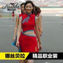 厦门职业装厂家设计定做各类促销服,车展会展促销服