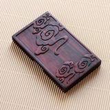 承天紫檀红木祥云名片夹 中国风古典办公礼品