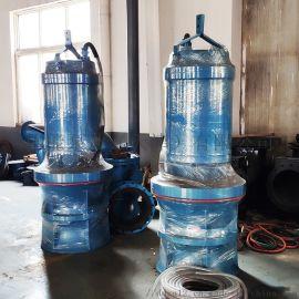 天津高性价比混流泵 潜水轴流泵参数