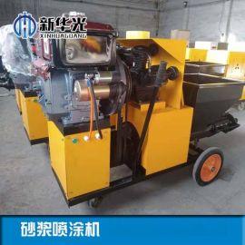 西宁多功能砂浆喷涂机小型快速砂浆喷涂机