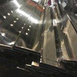 拋光鏡面不鏽鋼扁管,鏡面不鏽鋼矩形管