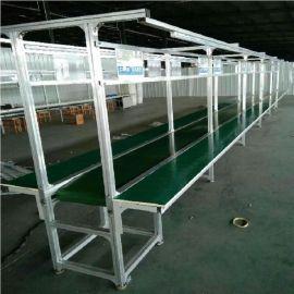 皮带流水线 手机装配工厂生产线 路由器组装流水线