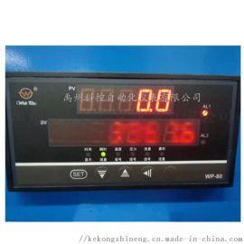 香港上润WP-L803-02-AAA-HL-2P/WP-L803-02-AAA-HL流量积算仪