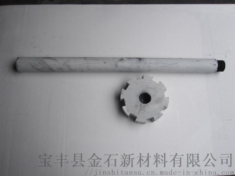 压铸除气机用石墨转子