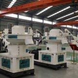 广西粉碎制粒生产线 木屑颗粒机厂家