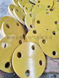 廠家直銷環氧墊片 加工定制環氧樹脂墊片 絕緣墊片