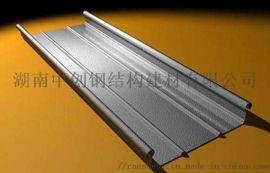 湖南65型扇形铝镁锰屋面板