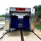 全自動洗車機 加油站專用全自動洗車機型號大全