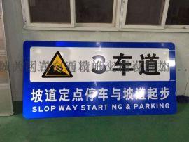 西宁景区标牌制作西宁指路牌定做