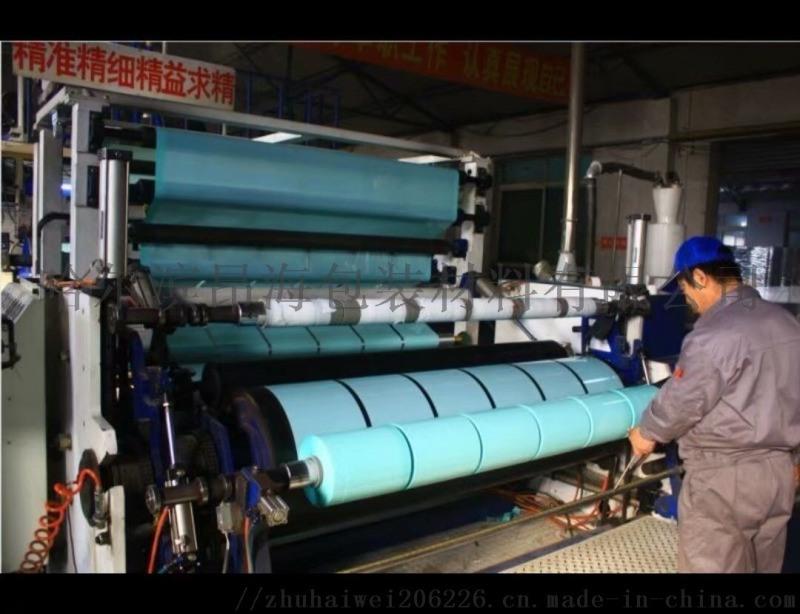 海拉尔拉伸膜厂 海拉尔塑钢带厂 打包机、打包扣厂家
