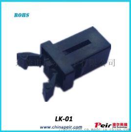 电视机空调DVD及各类电子设备通用门锁配件