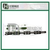 模锻链条(XT100型),标准链条