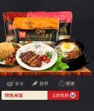 3分钟即可享用美味炒米饭