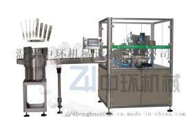 ZHY-50全自动香水灌装旋盖机