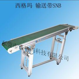 供应深圳输送带输送机丨机械手辅助机