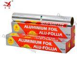 食用铝箔,家用铝箔,T11μ*W300mm*L6m,食品包装箔