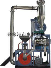 PE塑料磨粉机