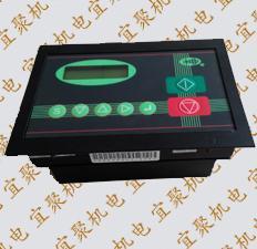 寿力控制面板88290021-398