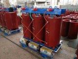 红旗温变SCB11-1250/6.3KV干式变压器