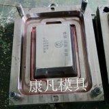 浙江塑料模具設計製造 產品代加工