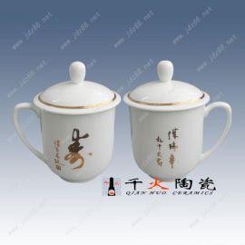 寿诞礼品定做 陶瓷寿杯 礼品茶杯定做