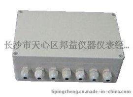 十路传感器信号放大器