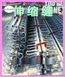 衡水东鑫 专业加工定做C80型桥梁伸缩缝