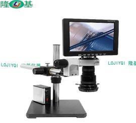 供应DHMI高清电视视频CCD检测仪
