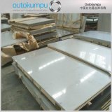 OUTOKUMPU 進口2507雙相鋼S32750熱軋中厚板