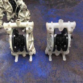 光明QBY-10/15工程塑料气动隔膜泵