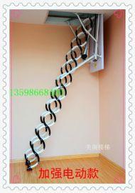 阁楼伸缩楼梯,电动阁楼伸缩楼梯厂家,阁楼伸缩楼梯品牌