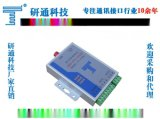 YT-577工業級光纖轉RS-232/485/422轉換器
