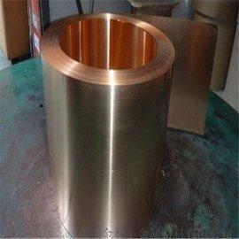 **C1720铍铜带/现货C1720铍铜棒/高硬度C1720铍铜带 抗耐磨C1720铜合金 弹性良好