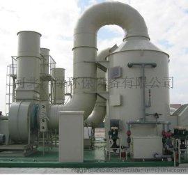动物皮毛厂异味净化工程 3000风量化工废气处理设备