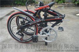 亚洲**五龙牌折叠自行车厂家批发