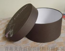 定制化妆品包装筒 食品包装罐 滨州密封好气缸纸罐