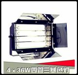 西安豪彩舞檯燈光36W4管三基色柔光燈/36W*4三基色冷光燈/演播室燈光/影視燈光