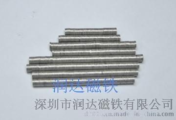 N48H磁铁、120度高温磁铁