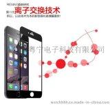 Remax/睿量 iphone6 0.1毫米极限超薄钢化膜 苹果6手机钢化玻璃膜 高清超薄屏幕保护膜