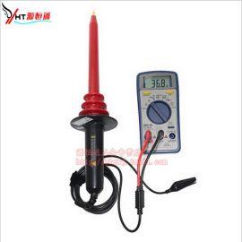 台湾品致HVP-40交直流两用高压衰减探棒接万用表高压测试棒