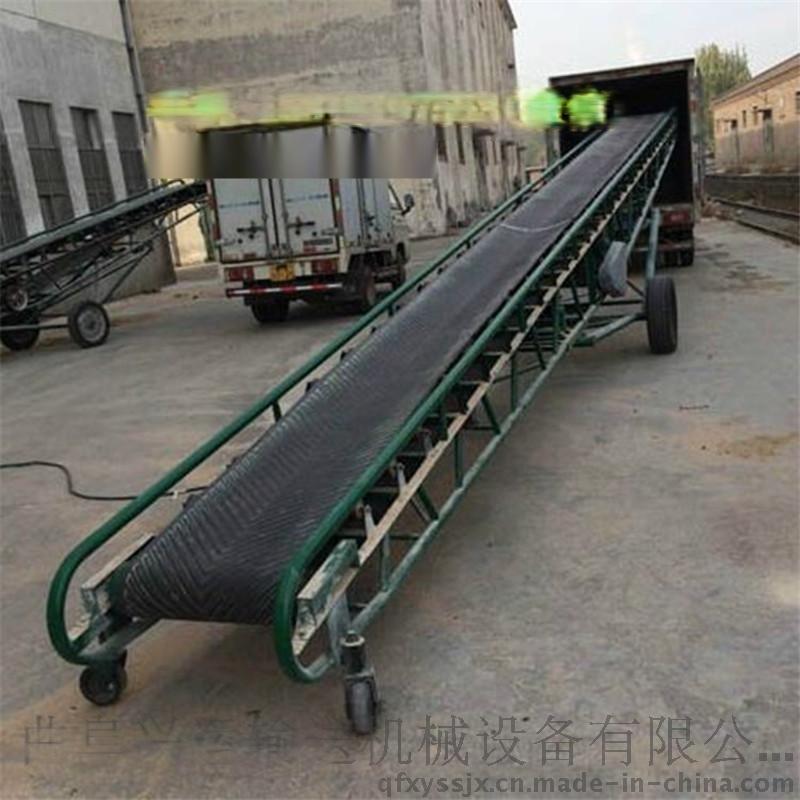 供应袋装饲料装车输送机 倾斜式物料搬运输送设备 全自动升降式输送机价格y2