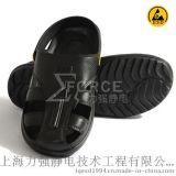 上海防静电凉鞋批发 ESD凉鞋 护趾凉鞋 包头凉鞋 黑色静电鞋