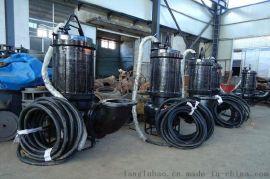 高耐磨抽浆泵、电动杂质泵、潜水泥砂泵