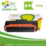 硒鼓D103硒鼓兼容SAMSUNG SCX-4728HN/4729HD/4701ND; ML-2956ND/2951D