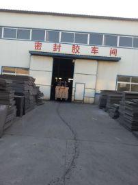 供应聚乙烯泡沫塑料板专业优质