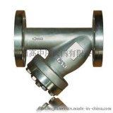 美标Y型过滤器,GL41W,国标,德标,高压,大口径,焊接,法兰,南通高中压